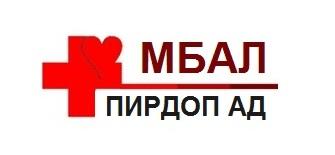 - МБАЛ Пирдоп